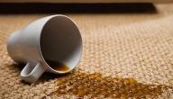 كيف أزيل بقع الشاي عن السجاد