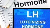 ارتفاع هرمون LH