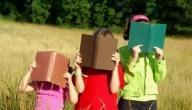 مقالة عن مهارات التعلم الذاتي