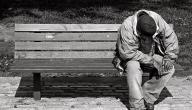 كيفية الخروج من حالة الحزن