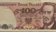 ما عملة بولندا