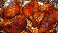 كيفية عمل دجاج بالفرن