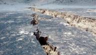 مفهوم الكارثة الطبيعية