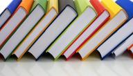 مفهوم تاريخ الأدب