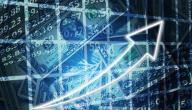 مفهوم الهندسة المالية