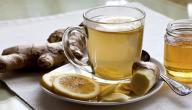 ما هي فوائد الزنجبيل والليمون