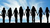 مفهوم التمكين الاجتماعي