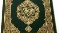 ما هي صفات النبي الخلقية