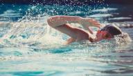 ما هي فوائد السباحة للجسم