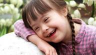 مفهوم الإعاقة الذهنية