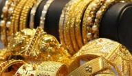 ما هي شروط زكاة الذهب