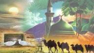 مقال عن هجرة الرسول صلى الله عليه وسلم