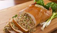 كيفية عمل دجاج محشي بالأرز بالفرن