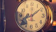 قصة الساعة