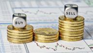 مفهوم سوق الصرف