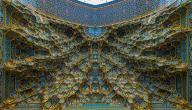 مفهوم الفن المعماري
