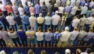 ما الفرق بين صلاة الاستسقاء وصلاة العيد