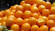 ما فائدة البرتقال