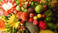 مقال علمي عن فوائد الفواكه