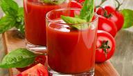 ما فائدة عصير الطماطم