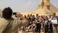 مقال عن أهمية السياحة للاقتصاد المصري