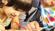 مقال عن رياض الأطفال