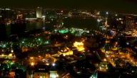 معلومات عن مدينة القاهرة
