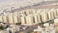 مدينة بدر السعودية