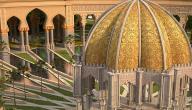 مقومات الحضارة العربية الإسلامية