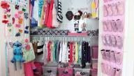 كيف أرتب خزانة ملابس الأطفال