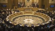 متى انضمت الإمارات إلى جامعة الدول العربية