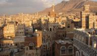 مدن يمنية