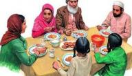 مقومات الأسرة المسلمة