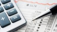 مفاهيم جودة المعلومات المحاسبية