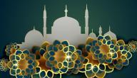 حكم في الدين الإسلامي