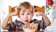 ما أسباب فرط الحركة عند الأطفال