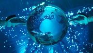 مفهوم شبكة الإنترنت وتطورها