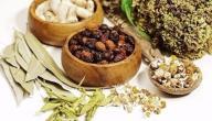 وصفة طبيعية لعلاج ضيق التنفس