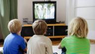 مقالة عن سلبيات وإيجابيات التلفاز