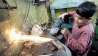 عمالة الاطفال