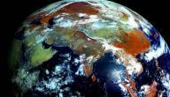 مقال عن شكل الأرض