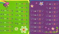طريقة حفظ جدول الضرب بسهولة للأطفال