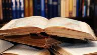 مفهوم علم أصول النحو