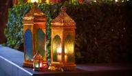 مفهوم شهر رمضان