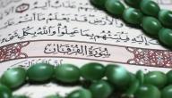 صفات الإنسان في القرآن