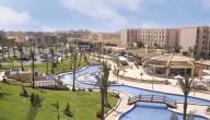 مدينة الرحاب في مصر