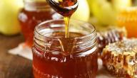 كيفية عمل العسل في المنزل