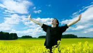 طرق السعادة في الحياة
