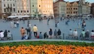 مدن التشيك