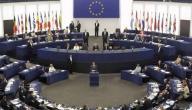 مراحل تأسيس الاتحاد الأوروبي